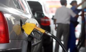 国内成品油价格鸡年第一涨:每升涨4分,加满一箱油多花2元