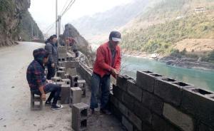 怒江遭垃圾倾倒,云南福贡县已经焚烧填埋并砌起1米高挡墙