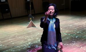 俄罗斯导演的舞台剧《情书》,讲述中国人40年情感社会变迁