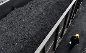 """供暖季进入尾声煤炭需求下降,""""276日""""限产措施有望恢复"""