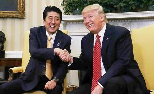 """日本的""""小格局""""与中美的大博弈"""