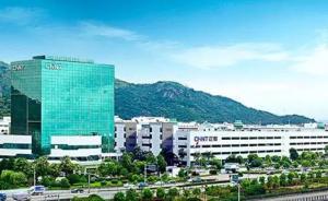 浙江省工商联主席、正泰集团董事长被聘为西安市政府经济顾问