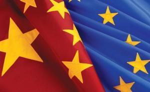 为应对美国贸易保护主义,中欧峰会或提前数月召开