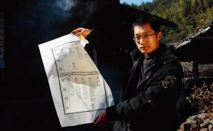 瑞安木活字印刷术:千年工艺如何传承