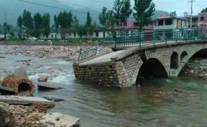 """河北井陉县一村深夜遇洪水4死14失踪,""""死亡人数还在变"""""""