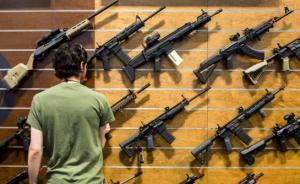 美国精神病人将可以买枪了:参众两院都已废除奥巴马控枪举措