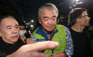 台湾游览车事故后第5天,出事旅行社负责人终于出面道歉