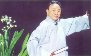 """中国曲协牡丹奖终身成就奖得主、81岁""""评书泰斗""""徐勍逝世"""