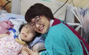 暖闻|卧床5年患儿给相伴数年护士写信:千万不要累坏身体