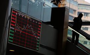 """证监会发布再融资新政,兴业证券""""踩线""""终止非公开发行"""