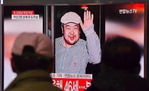 朝鲜前女特工:杀害金正男两女子不像特工,应是受雇杀人