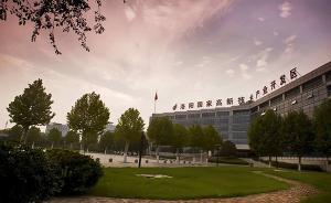 河南自贸区洛阳片区综合服务中心下周试运行:工作人员在培训