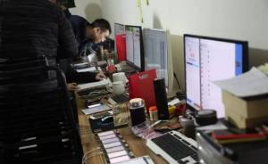 十二赌徒微信群遥控三百人参赌,湖南警方查扣五百万涉案财物