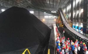 山西:超四成股票融资和超七成债券融资流向煤炭行业