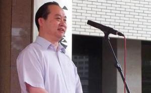 福建广播影视集团原董事长舒展受贿一千余万,被判刑十一年