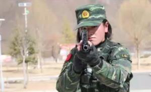 西藏武警公号揭秘神秘的高原女子特警队