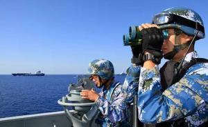 中国海军陆战队发布官方宣传片:咆哮海天、渴望荣光