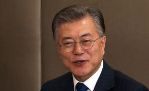 韩国大选民调:文在寅连续7周蝉联第一,安熙正差距缩小