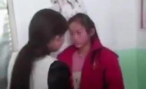 山西榆社一中学女生被两女生索要零钱并遭殴打,官方:已调解
