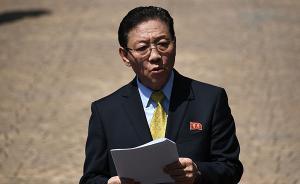 朝鲜驻马大使再发声明,指责马方行为不公正、拖延移交遗体
