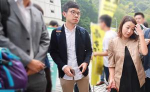 香港辱国议员申请法援遭拒,上诉至高等法院被驳回