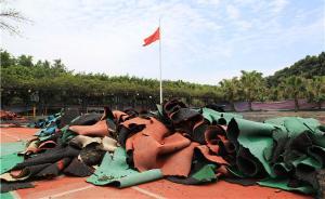 上海塑胶跑道团体标准起草人:这行业已经走歪,监管是重灾区