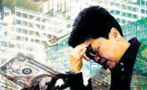 """中国红通头号嫌犯杨秀珠确认放弃在美""""庇护""""申请考虑回中国"""