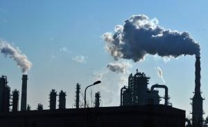 山东半年开出2.7亿元环境违法罚单,395人被刑拘