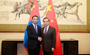 蒙古外长:坚定奉行一个中国政策,西藏问题属中国内政