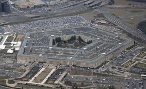 美国战略界提激进核政策建议,中国应警惕中美战略稳定受损