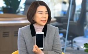董明珠:格力二代手机用材是世界最顶级的,苹果硬件没啥突破