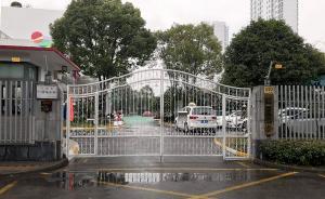 上海闵行回应幼儿园呕吐事件:症状轻微,样本仍在检测
