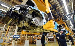 长安福特第五工厂正式投产,产能过剩却成关注焦点
