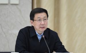 """上海部署今年""""补短板""""工作,韩正:再狠抓一年巩固向好态势"""