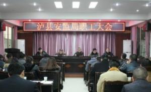 四川泸县安监局两名员工检查停产煤矿时受伤,经抢救无效死亡