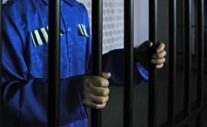 """安徽六安""""3·11持枪劫持人质案""""宣判:主犯被判死缓"""