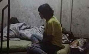 兰州一女子怀孕8个月被抛弃:父母双亡,睡男友家楼道6天