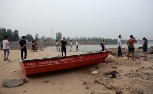 河北省委省政府工作组:七里河决堤由洪峰所致,非人为造成