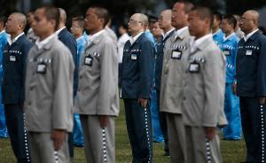 一起未收押案件引清查,福建458名未送监狱执行罪犯被纠正