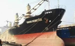 被扣印度两个多月的江苏货轮将回国,23名船员工资全部支付