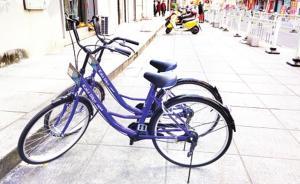 莆田共享单车被偷光事件反转:60%已找回,投资人争相送钱