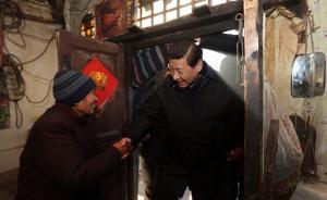 习近平的扶贫情结:几乎走遍中国最贫困地区,始终牵挂群众