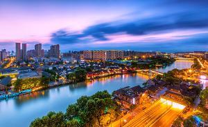 习近平介绍语成为杭州新目标:独特韵味、别样精彩、世界名城