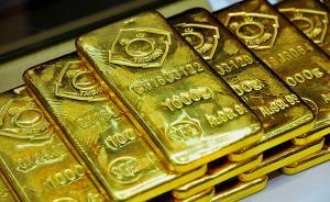 工信部:到2020年末黄金产量力争达到550吨