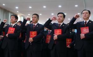 最高检司改办:26省已完成员额制改革,遴选7万余名检察官