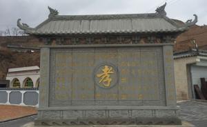 家与孝:从中国人的生存经验出发,阐释一套不同于西方的哲学