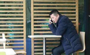 """""""陈满被忽悠视频""""拍摄者:多次阻止陈满未果,原本准备报案"""