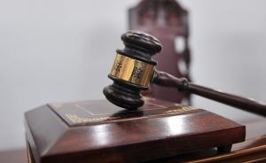 上海美少女以未成年为由求解约遭公司反诉,被判赔80万元