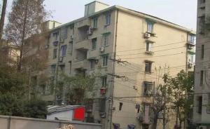 杭州首个危房拆复建试点项目将开工:面积不变可优化户型结构