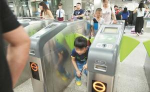 """武汉一地铁站3小时30人逃票,有夫妻""""合体""""进站求别曝光"""